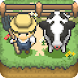 作ろう!ミニチュア牧場 - 動物育成の牧場経営ゲーム