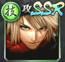犬井勝平(SSR)