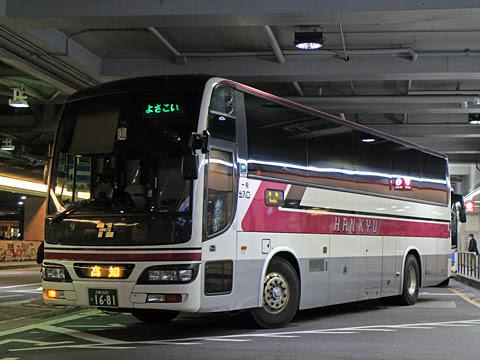 阪急バス「よさこい号」 05-2891 大阪梅田(阪急三番街)にて
