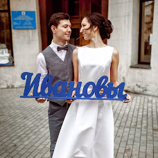 Wedding photographer Aleksey Galushkin (photoucher). Photo of 22.10.2018