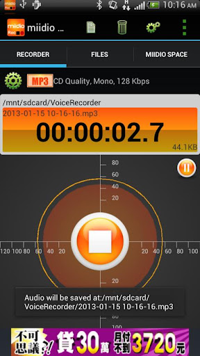 miidio Recorder 2.4.1 screenshots 2
