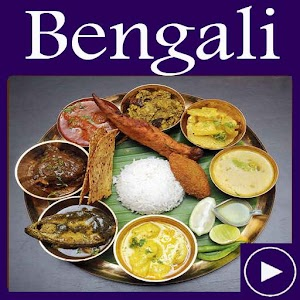 Bengali cooking recipes apps videos android apps p google play bengali cooking recipes apps videos forumfinder Choice Image