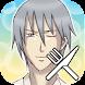 学園ハンサム Restaurant - Androidアプリ