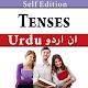 Download Tenses in Urdu For PC Windows and Mac