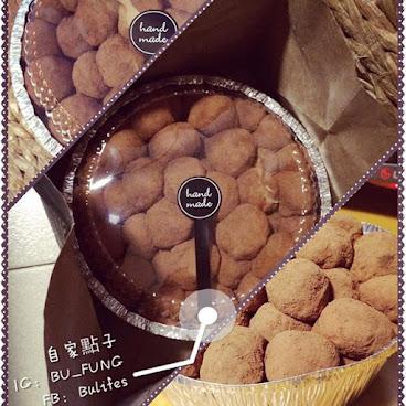 麥提莎糯米糍90粒裝