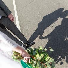 Wedding photographer Vitaliy Syromyatnikov (Syromyatnikov). Photo of 09.05.2018
