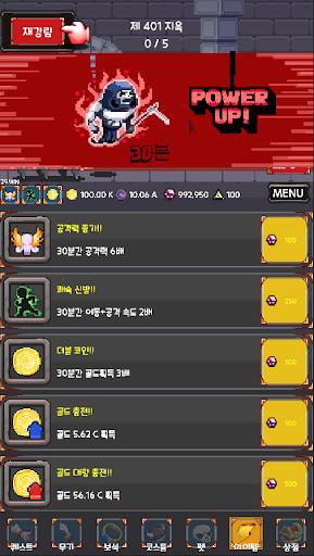 Reaper - soul stealer : idle rpg screenshot 3