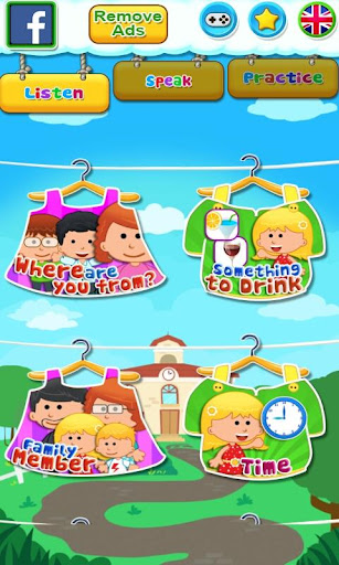 子供向けゲーム - 英語2を話します