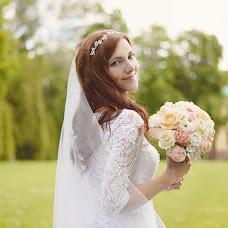 Wedding photographer Tatyana Klachek (klachek). Photo of 16.09.2017