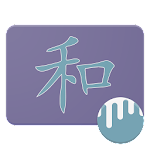 Heiwa CM 12.1/13 Icon