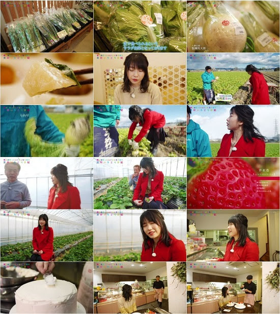 (TV-Variety)(720p) 横山由依 – がはんなり巡る 京都いろどり日記 ep56 180221