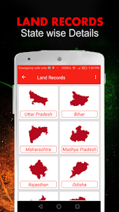 Land Records (Bhulekh) Online - náhled