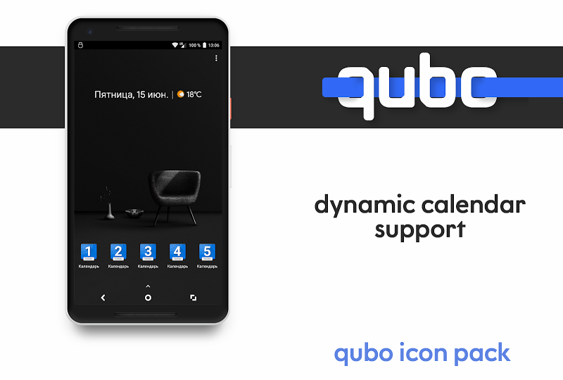 Qubo Icon Pack Screenshot 2