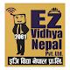 Download Ez Vidhya Pvt.Ltd For PC Windows and Mac