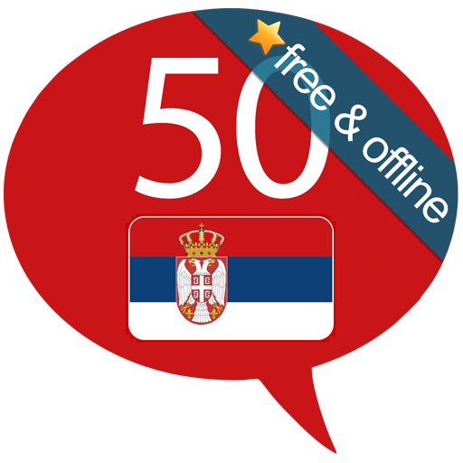 Android aplikacija Learn Serbian - 50 languages