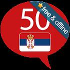 Serbio 50 idiomas icon