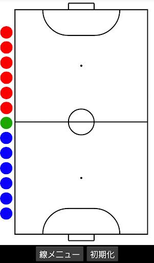 Futsal作戦盤