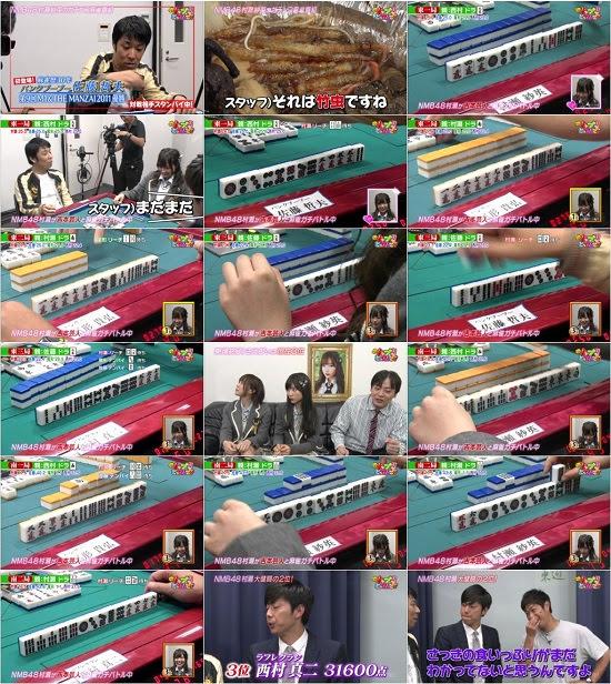 (TV-Variety)(720p) NMB48村瀬紗英の麻雀ガチバトル!さえぴぃのトップ目とったんで! ep02 171202