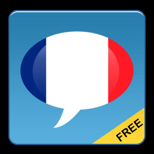 教育のフランス語を学びます LOGO-記事Game