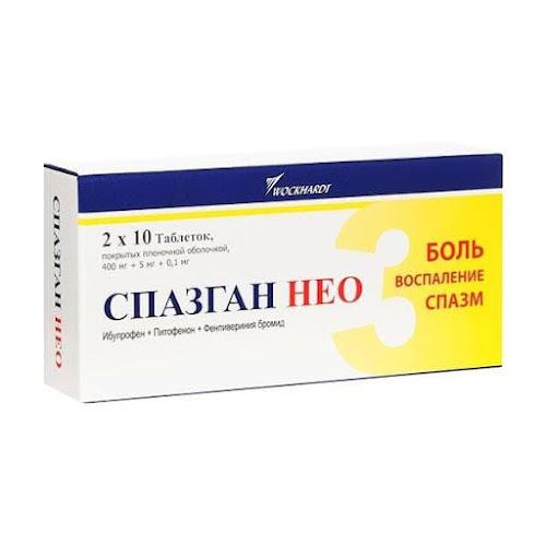 Спазган НЕО таблетки п.п.о. 400мг+5мг+0,1мг 20 шт.
