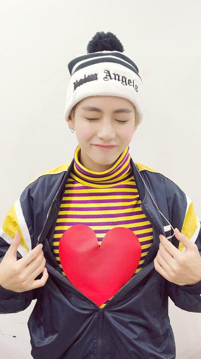 bts army v heart