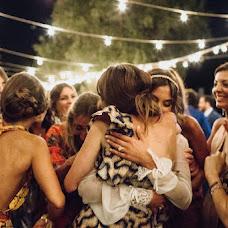 Wedding photographer Yuliya Longo (YuliaLongo1). Photo of 12.05.2018