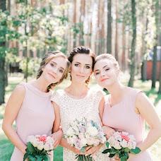 Wedding photographer Arina Fedorova (ArinaFedorova). Photo of 06.09.2018