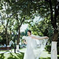 Wedding photographer Elena Yukhina (EllySmile). Photo of 07.09.2016