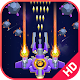 Download Dust Settle 3D - The Galaxy Avengers For PC Windows and Mac