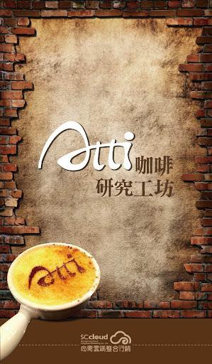 Atti 咖啡研究工坊