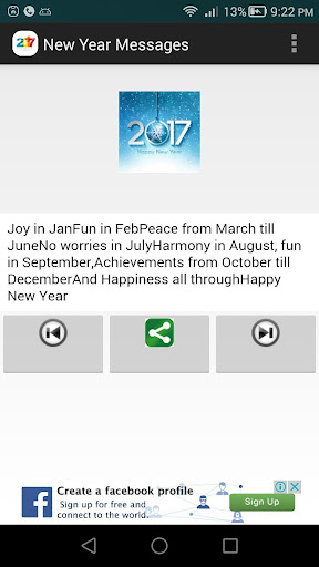 2017 new year messages screenshot 3