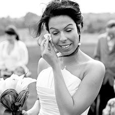 Wedding photographer Vladimír Cettl (vladimircettl). Photo of 12.04.2016
