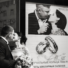 Wedding photographer Evgeniy Bulychev (respekt). Photo of 07.05.2017