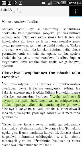 Ndonga BIBLE