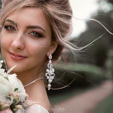 Wedding photographer Katerina Orsik (Rapsodea). Photo of 25.09.2017