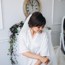 Wedding photographer Vasil Pilipchuk (Pylypchuk). Photo of 18.09.2018