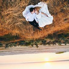Wedding photographer Dmitriy Vasilenko (dmvasilenko). Photo of 15.09.2016