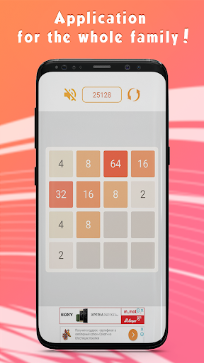 Puzzle u2013 Liger 2048 [ Service & Advertising ] 1.3.3 {cheat|hack|gameplay|apk mod|resources generator} 4