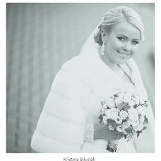 Wedding photographer Kristina Bilusyak (Kristin). Photo of 21.01.2016