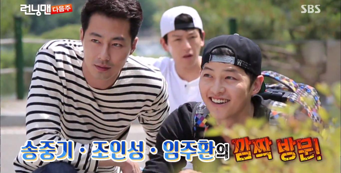 Running man episode song hye kyo - Galaxy rangers episode 6