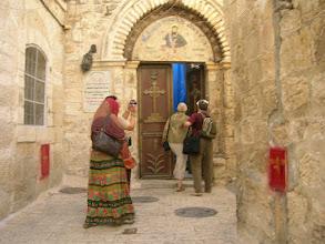 Photo: Иерусалим. Монастырь св. Марка