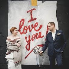 Wedding photographer Ivan Mironcev (mirontsev). Photo of 27.04.2018