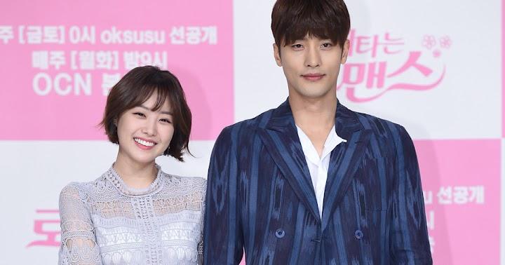 Song Jieun And Sung Hoon Reportedly Dating