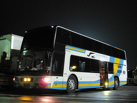 JR四国バス「ドリーム高知号」・214 鮎沢PAにて