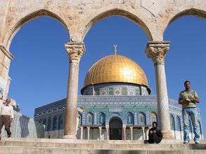 Photo: Jérusalem : dôme du Rocher