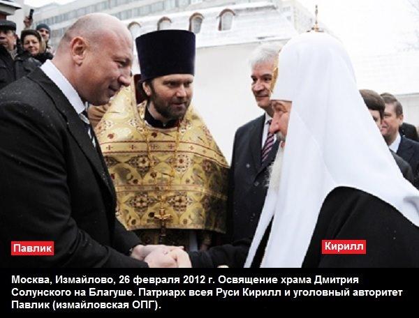 Картинки по запросу патриарх кирилл солнцевские