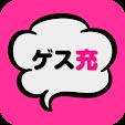 ゲス恋�.. file APK for Gaming PC/PS3/PS4 Smart TV