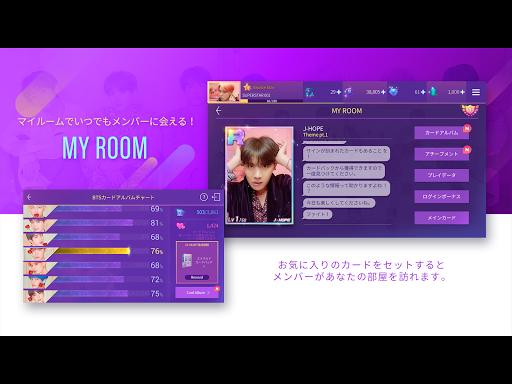 SUPERSTAR BTS 1.5.7 screenshots 10