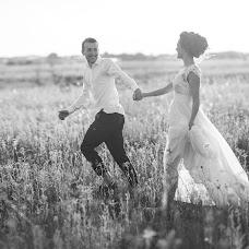 Wedding photographer Aleksey Bondar (bonalex). Photo of 11.06.2016