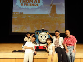 Photo: 2011年07月03日 機関車トーマスと生吹き替え!  ふくしま元気エネルギー映画祭にて 声優メンバーと。